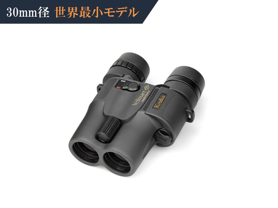 VC Smart 14×30