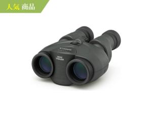 canon_binoculars_10倍_レンタル
