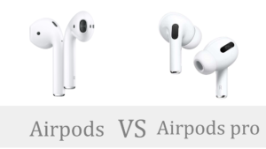 airpodsとairpodsproの比較