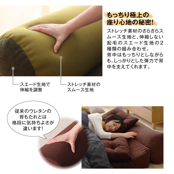 座れて枕にもなるごろ寝ビーズクッションソファ