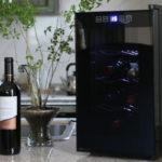 おしゃれでおすすめのワインセラー人気ランキング!【コンプレッサー式も】